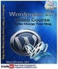 Thumbnail Wordpress 201 Video Course Turbo Charge Your Blog PLR!