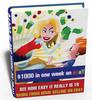 Thumbnail $1,000 In One Week On eBay PLR!